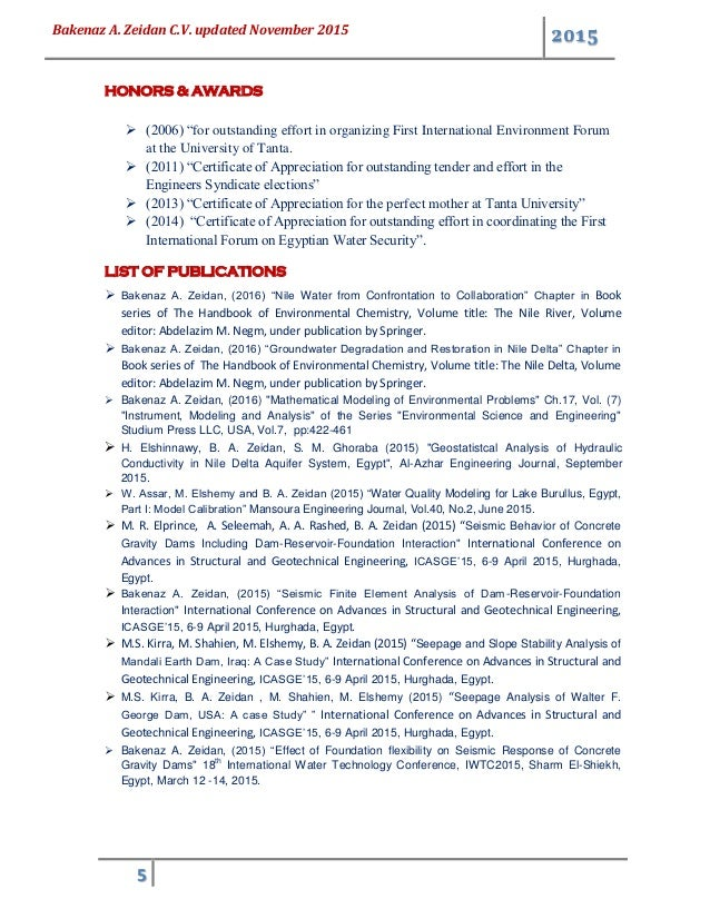 Isc Physics Practical Paper 2012