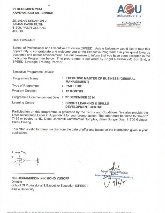 AeU University offer letter