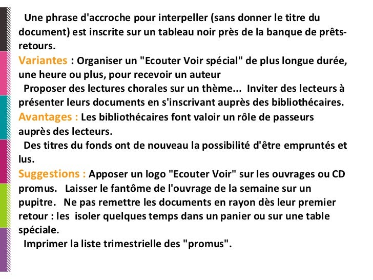 Phrase type rencontre internet