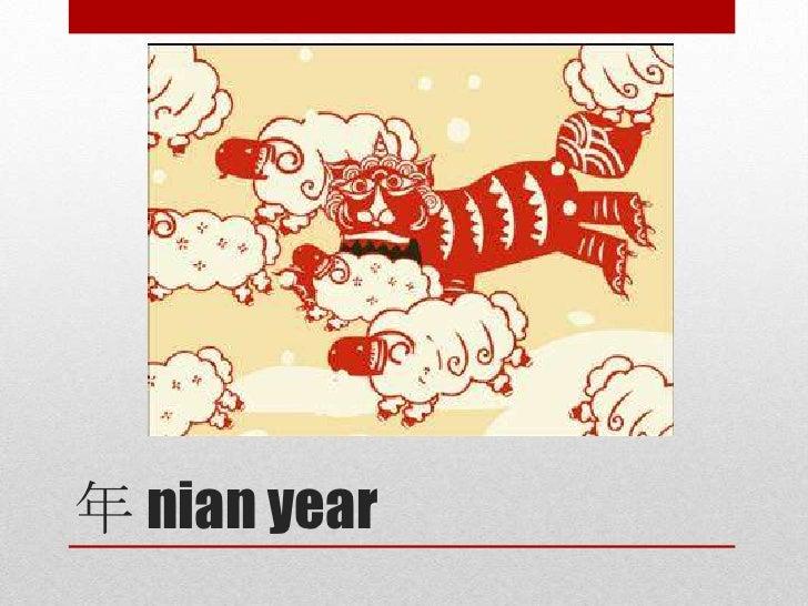 12 chinese zodiac animals Slide 2