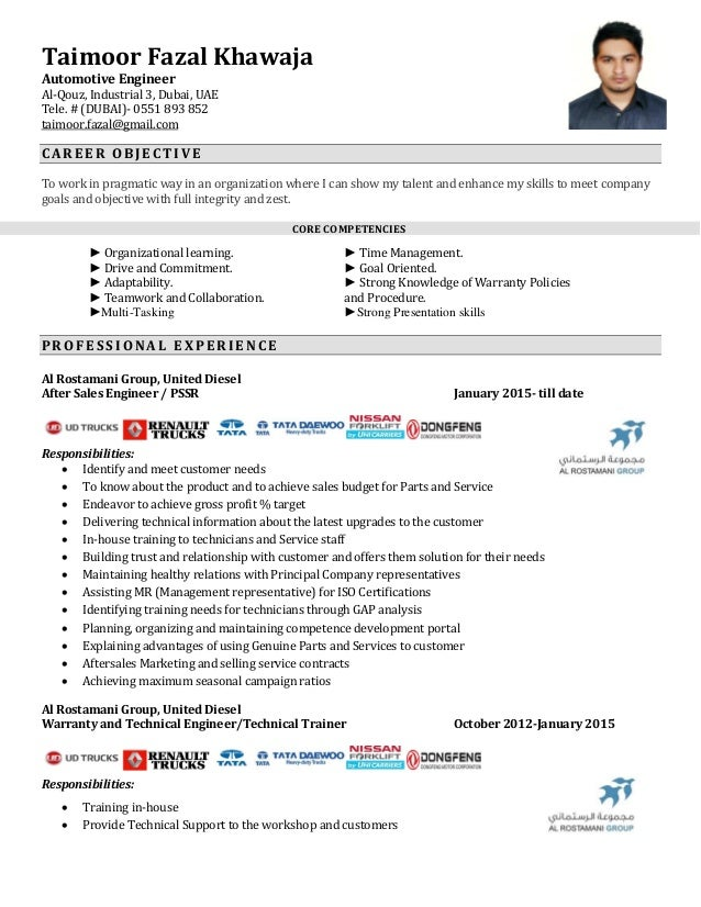 Aftersales engineer - updated
