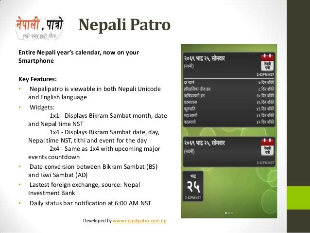 12 most popular nepali android apps