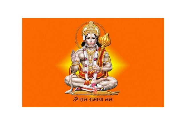 12 names of Hanuman Ji - The Most Easy and Effective Prayer
