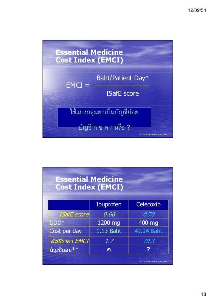 12/09/54  Essential Medicine  Cost Index (EMCI)                 Baht/Patient Day*      EMCI =                     ISafE sc...
