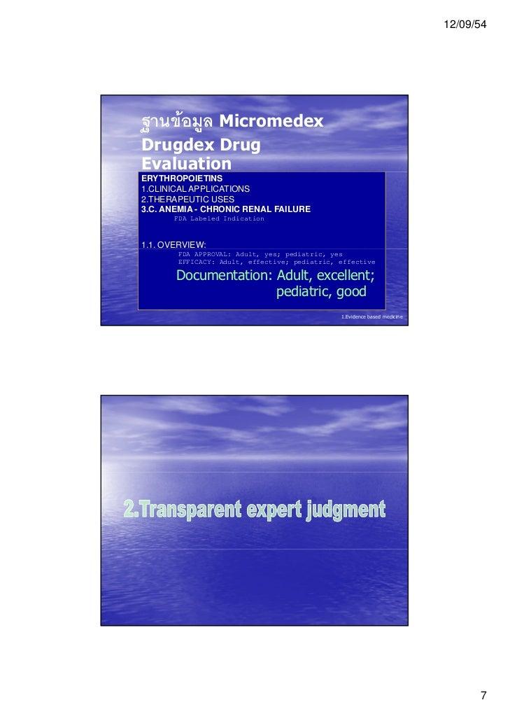 12/09/54ฐานขอมูล MicromedexDrugdex DrugEvaluationERYTHROPOIETINS1.CLINICAL APPLICATIONS2.THERAPEUTIC USES3.C. ANEMIA - CH...