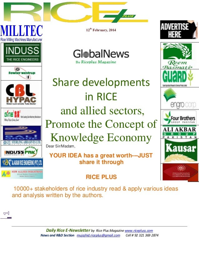 12th February, 2014  Share developments in RICE and allied sectors, Promote the Concept of Knowledge Economy Dear Sir/Mada...