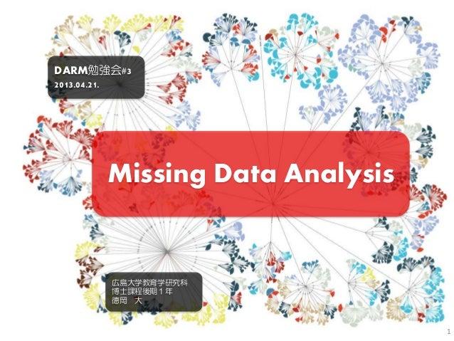 Missing Data AnalysisDARM勉強会#32013.04.21.広島大学教育学研究科博士課程後期1年德岡 大1