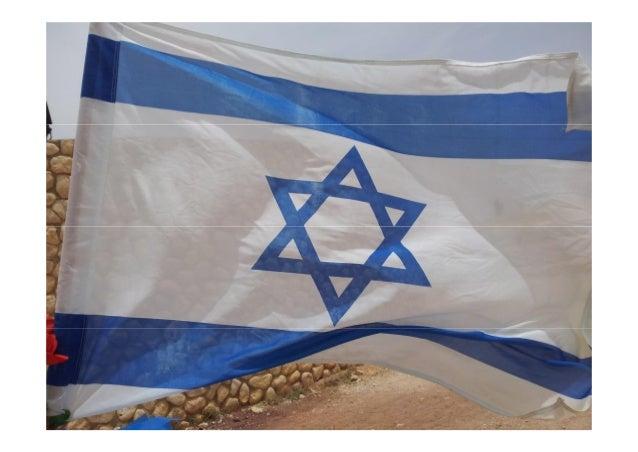 Impressions d'Israël - Présentation Slide 2