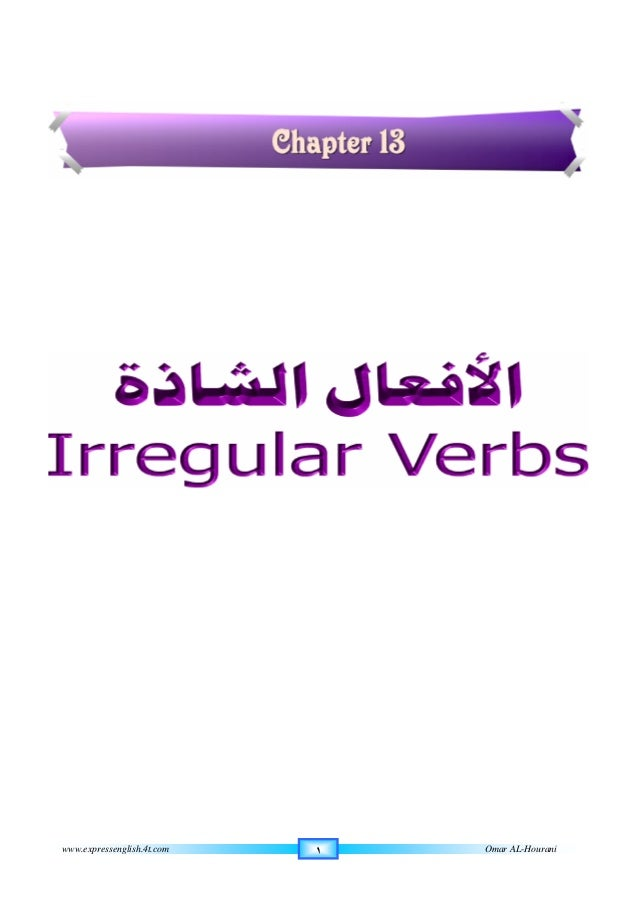 www.expressenglish.4t.com Omar AL-Hourani