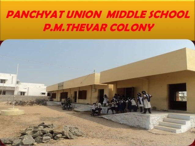 PANCHYAT UNION MIDDLE SCHOOL P.M.THEVAR COLONY