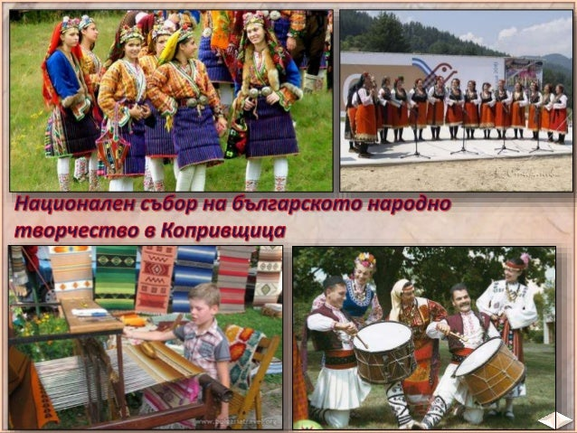 1. Попълни:  България има богато културно наследство. Сред  символите на старата българска култура са стотици  __________ ...