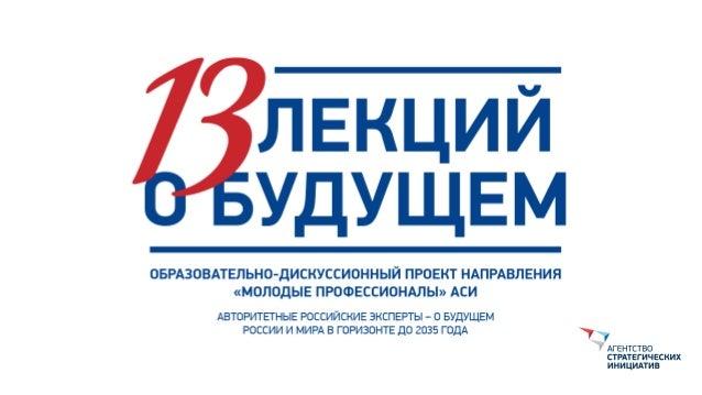 Дмитрий Песков3
