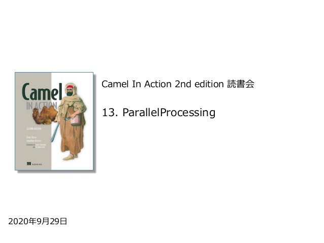 Camel In Action 2nd edition 読書会 2020年9⽉29⽇ 13. ParallelProcessing