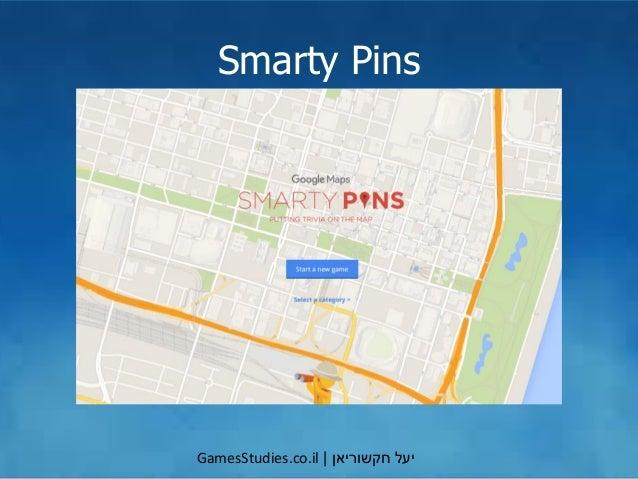 יעלחקשוריאן GamesStudies.co.il Smarty Pins