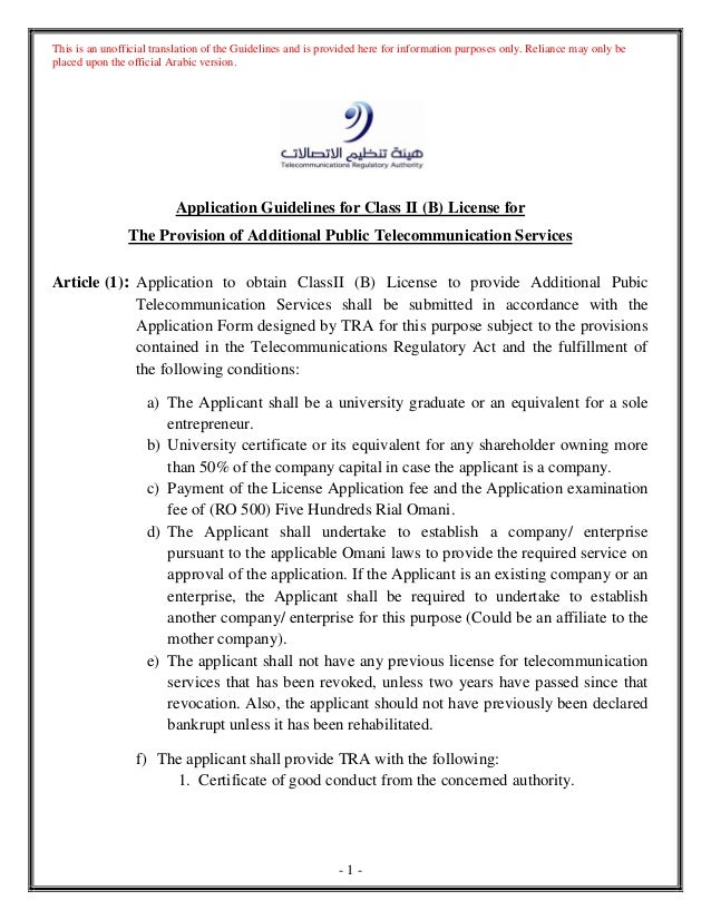 This is an unofficial translation of the Guidelines and is provided here for information purposes only. Reliance may only ...
