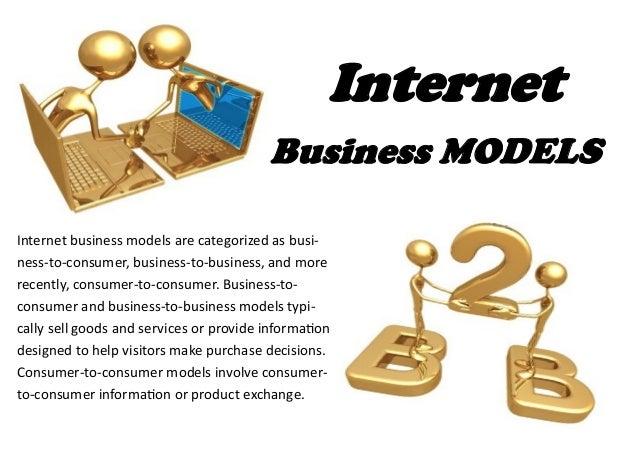 internet and e business