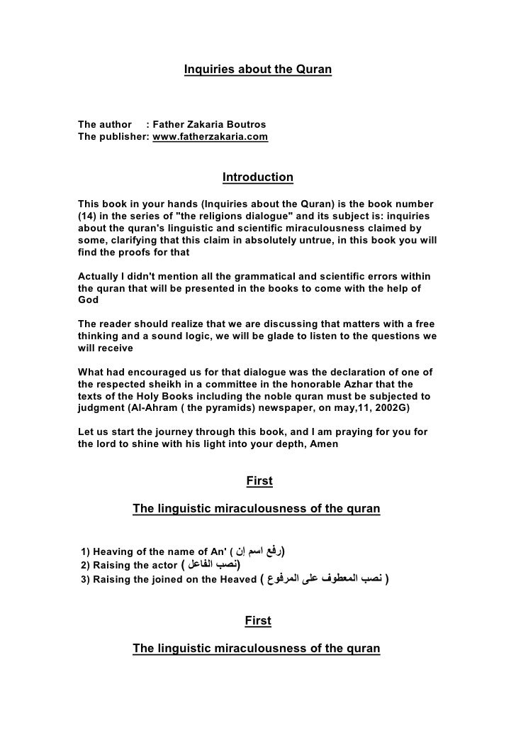 Inquiries about the Quran    The author : Father Zakaria Boutros The publisher: www.fatherzakaria.com                     ...