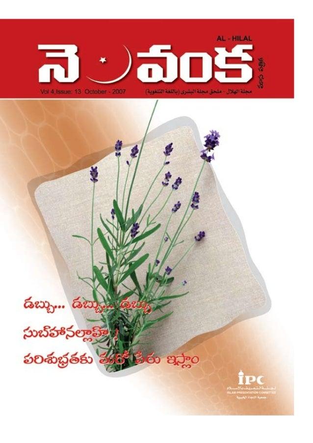 PAGE 1-20.pdf  C  M  Y  CM  MY  CY  CMY  K  10/7/07  8:56:21 PM