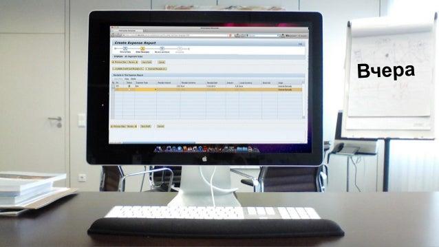 Облако Приложения Аналитика D & TМобильность #3 #1 #1 #4#1 #1 SAP HANA Где мы сейчас