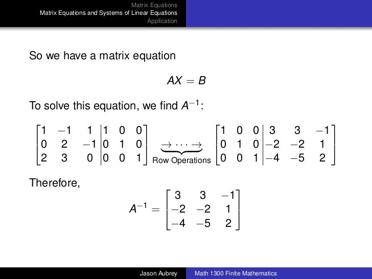 how to solve matrix equations