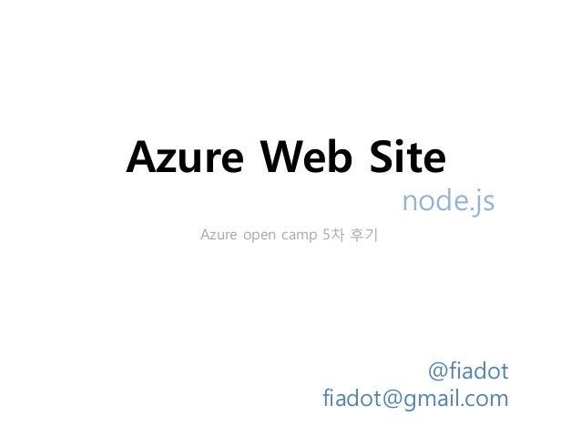 Azure Web Site                           node.js   Azure open camp 5차 후기                          @fiadot                 ...