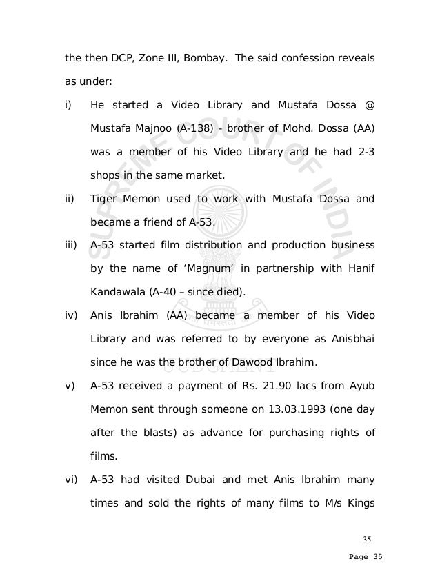 Sheela barse v state of maharashtra essay