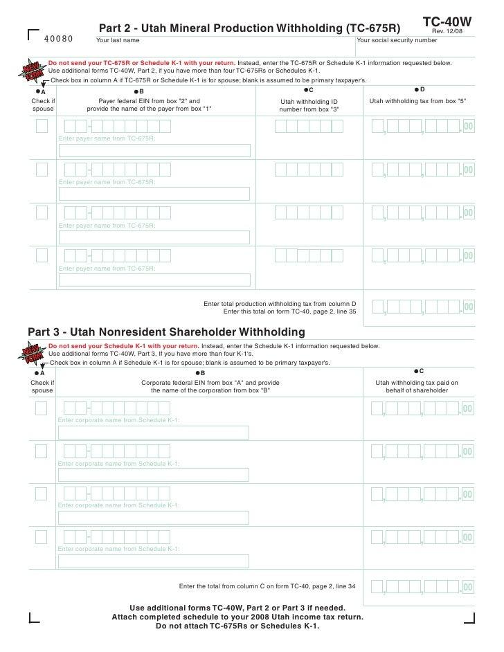 tax.utah.gov forms current tc tc-40w-plain