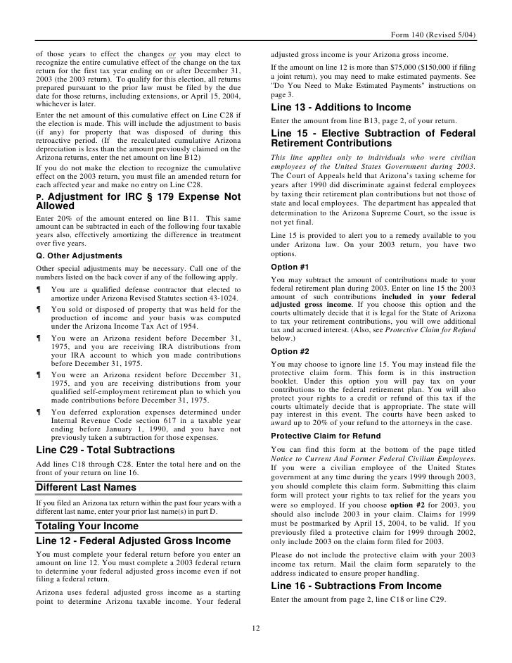 Azdor Forms 14020instructions20050420revision