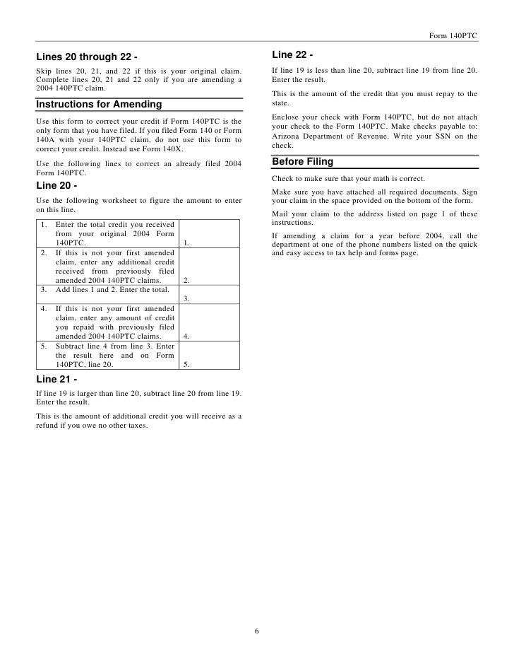 Azdor Forms Instr20140ptc