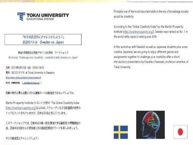 創造性にチャレンジ!Challenge your creativity川 崎 一 彦kawasaki@tokai-u.jphttp://kawaski.jimdo.com/http://www.facebook.com/kawasakikazu...