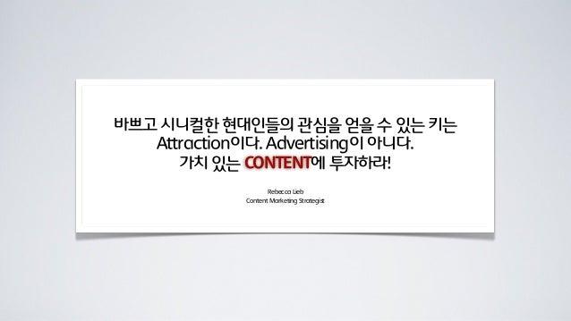 MarketingValueCreation= Insight x Creativity x Technology