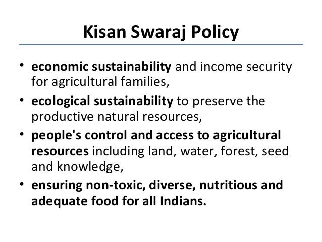 Indian Agrarian Crisis and way forward AID conference