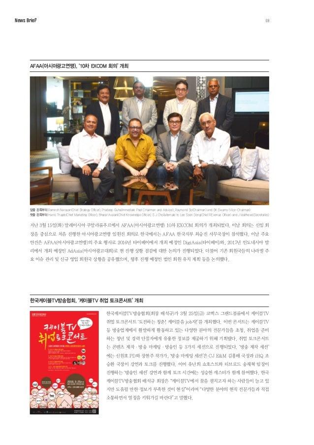 TBWA KOREA(대표이사 이수원)가 미래 선도적 전문 인력 및 기술의 확보를 위해 디자인 전문 회사 토탈 임팩트(대표 디자이 너 오영식)와 업무 제휴 협약식을 체결했다. 이번 협약을 통해 양사는 기업의 브랜드 관리를...