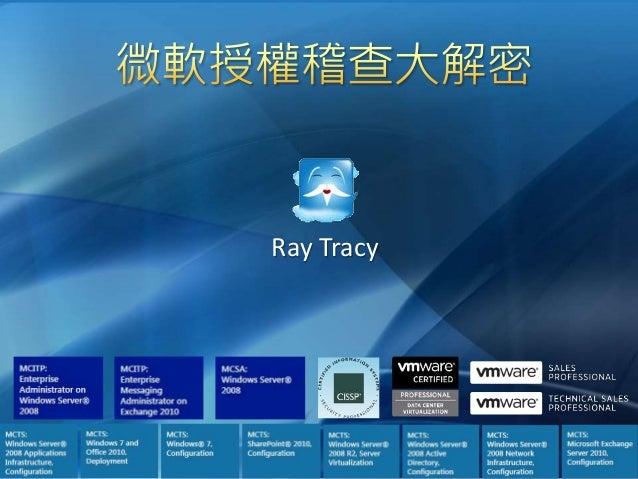 Ray Tracy