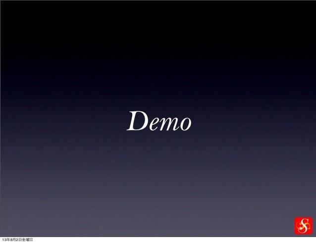 Demo 13年8月2日金曜日