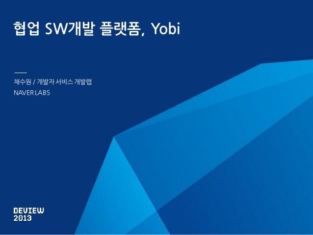 협업 SW개발 플랫폼, Yobi  채수원 / 개발자 서비스 개발랩 NAVER LABS