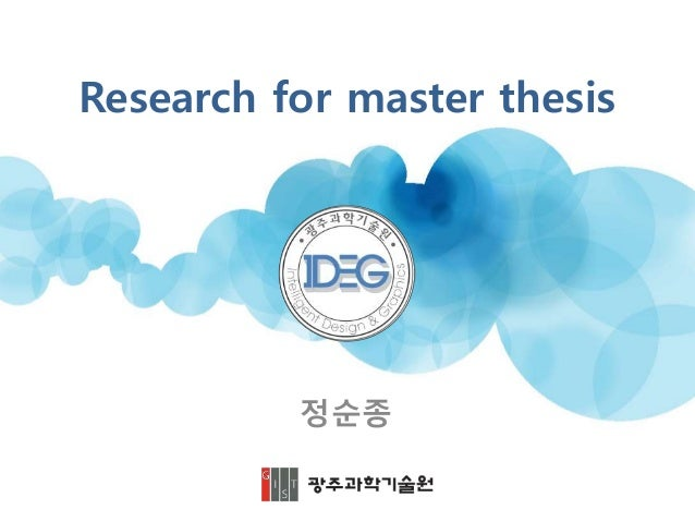 Research for master thesis 정순종