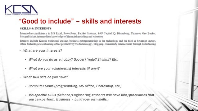 good interests for resumes