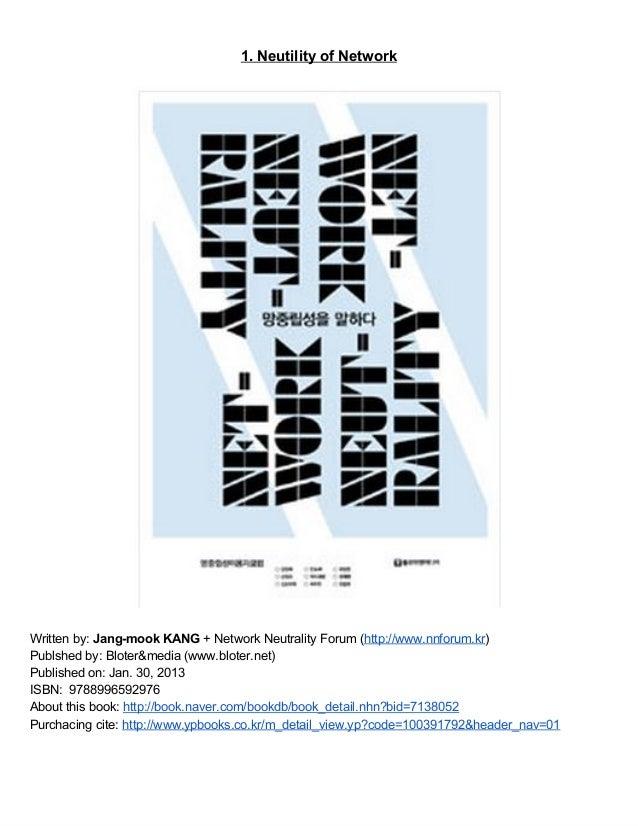 1.NeutilityofNetwork  Writtenby:JangmookKANG+NetworkNeutralityForum(http://www.nnforum.kr) Publshedby:Bloter...