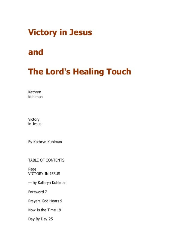 kathryn-kuhlman-victory-in-jesus-and-the-lord-s-healing