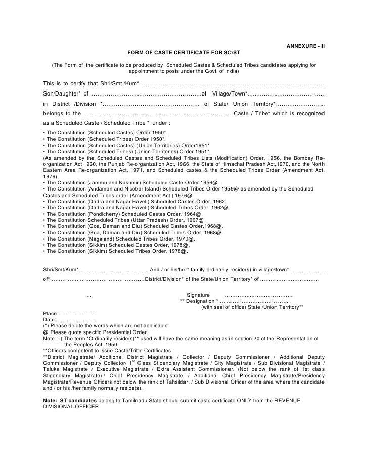 Job Application Form Format In Malayalam on