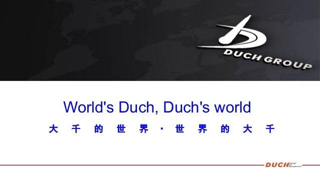 大 千 的 世 界 · 世 界 的 大 千 World's Duch, Duch's world