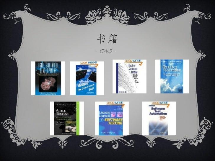 期待http://www.ituring.com.cn/book/895