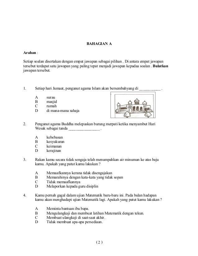 Soalan Pendidikan Moral Tahun 4