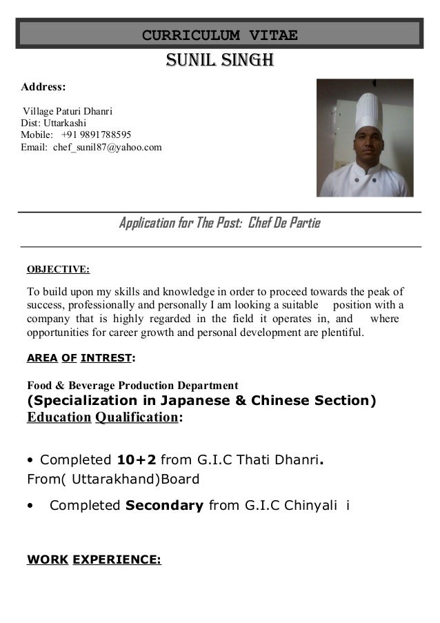 sunil singh resume