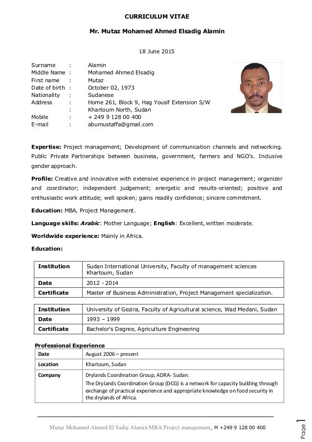 mutaz cv new version english