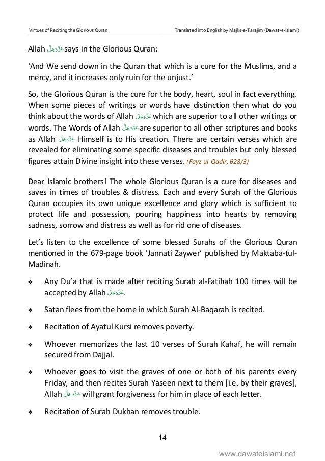 Virtues of Reciting The Glorious Quran