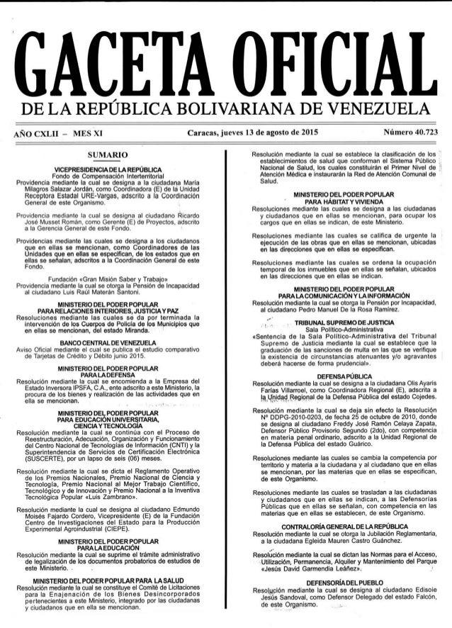 Resolución 063, Supresión del Trámite Administrativo de Legalización de Documentos Probatorios de Estudios en Venezuela (2...
