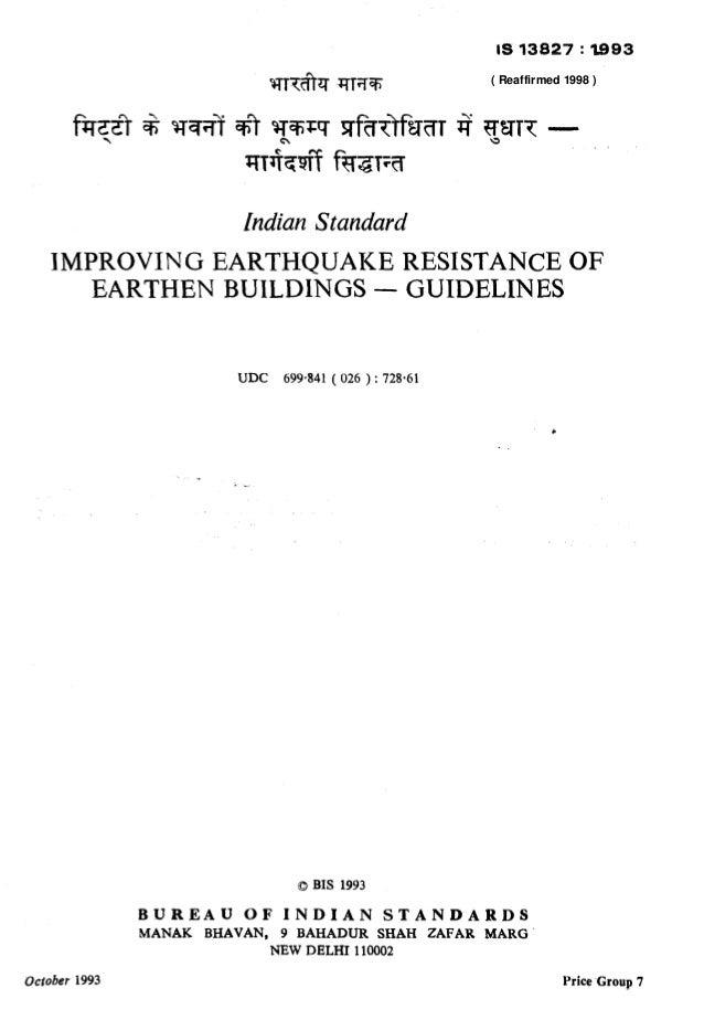 IS 13827 : I993Indian StandardlMPROVINGEARTHQUAKERESISTANCEOFEARTHENBUILDINGS-GUIDELINESUDC 699,841 ( 026 ) : 728.61o BIS ...