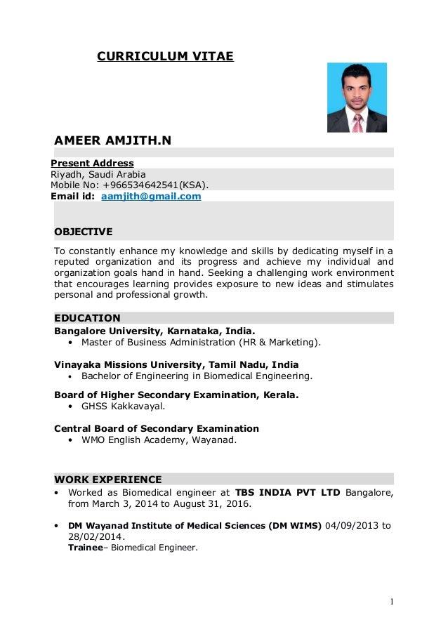 Ameer CV Biomedical